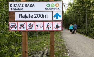 На тропе здоровья болота Ыйсмяэ пройдет бесплатное спортивное мероприятие для всей семьи