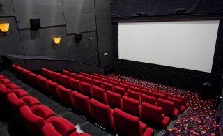 Ограничения по числу посетителей в театрах и кинотеатрах начнут действовать с 28 ноября