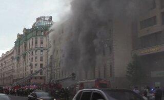 ВИДЕО | В Москве на Тверской улице произошел пожар в жилом доме