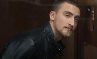 Участник московской акции протеста получил 3,5 года колонии
