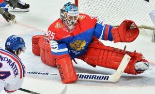 СЕГОДНЯ: Сумеют ли хоккеисты сборной России победить Чехию?