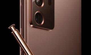 VIDEO | Samsung avalikustab uue tipptelefoni 5. augustil