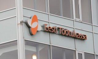 Эстонская касса по безработице начала выплачивать компенсации заработной платы