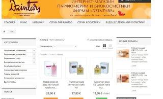 Legendaarse Läti kosmeetikafirma tõus ja langus ehk mida ärimees Oleg Ossinovski 5,5 miljoni eest ostis?