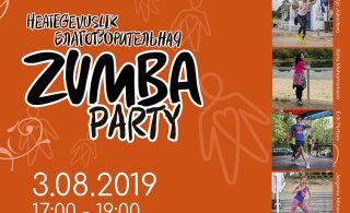 В Нарва-Йыэсуу состоится благотворительный танцевальный зумба-марафон