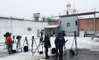 Путин помиловал осужденную в России гражданку Израиля