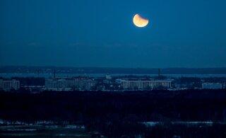 В ночь на вторник можно будет наблюдать самую большую Луну в этом году