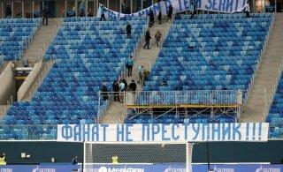 ВИДЕО: Российские фанаты устроили массовую акцию протеста