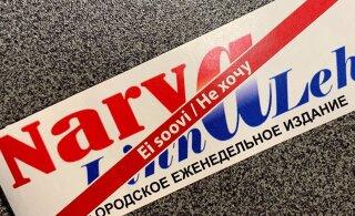 В Нарве собирают подписи за закрытие муниципальной газеты Narva Linnaleht