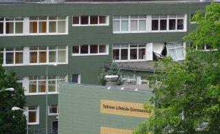 После взрыва в гимназии Лиллекюла заведено уголовное дело. Подозреваемые — несовершеннолетние мальчик и девочка