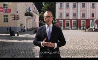 ВИДЕО | Вспышка коронавируса в Тарту: мэр обратился к жителям города с тремя просьбами