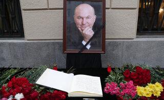 В Москве прощаются с Юрием Лужковым