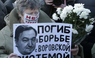 Евросоюз облегчит введение санкций за нарушения прав человека в России, Китае и других странах