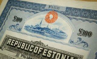 Eesti väljastab pikaajalised võlakirjad. Stardipositsioon on hea