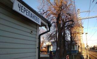 ФОТО читателя Delfi: Странная вывеска на вокзале Кейла. Когда это город успели переименовать в Черепаново?