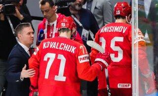 ВИДЕО: Суперзвездный состав сборной России проиграл полуфинал финнам