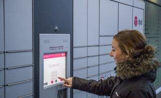 В Ида-Вирумаа станет намного больше посылочных автоматов DPD