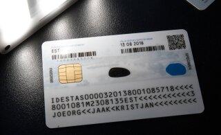 PPA võitis ID-kaardi tootmise riigihankega seotud kohtuvaidluses Gemaltot
