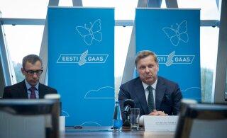 Eesti Gaas стала одним из крупнейших поставщиков LNG в Балтии и Финляндии
