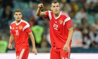 Определился первый соперник сборной России на Евро-2020