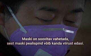 PUUST ja PUNASEKS | Mask aitab takistada koroonaviiruse levikut. Kus ja kuidas seda õigesti kanda?