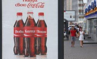 Venemaa reklaamiturg on aasta algusest kerkinud 13%