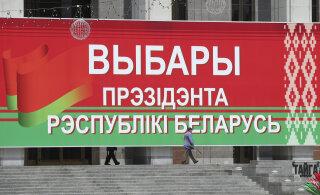 В Эстонии c 4 августа организовано досрочное голосование на выборах президента Белоруссии