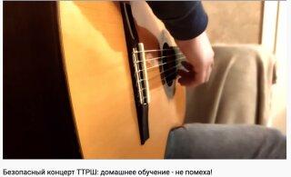 """Проект """"Изолента"""": """"безопасный"""" школьный концерт"""