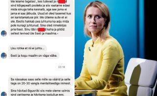 FOTO SÕNUMITEST | Ähvardaja tekst Kaja Kallasele: sa nässakas saad selle, mida väärid. Oleme valmis sind varitsema ja hävitama koduõue ees