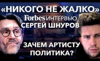 Шнуров: Если у нас президент говорит, что курс рубля под контролем и волноваться не надо, значит, нужно бежать покупать доллар. Каждый русский человек это знает