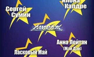 Российские звезды выступят на музыкальном фестивале на Чудском озере