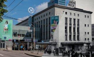 Tallinna Kaubamaja: последние кампании Osturalli побили все рекорды