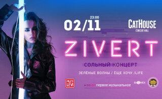 Что надо знать о Zivert перед её концертом в Таллинне?