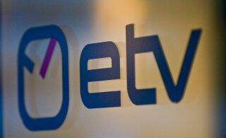 ERR-i teleprogrammide sisu saab nüüd vaadata kogu Euroopa Liidus