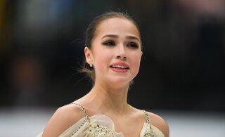 ВИДЕО: Загитова выиграла короткую программу, Кийбус пробилась в финал