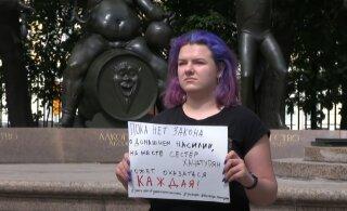 Генпрокуратура РФ утвердила обвинение в отношении сестер Хачатурян