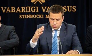 Юри Ратас обсуждает в Брюсселе стратегические вопросы Евросоюза