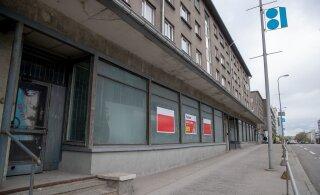 ФОТО   Конец эпохи: легендарный магазин Dünamo закрыл свои двери