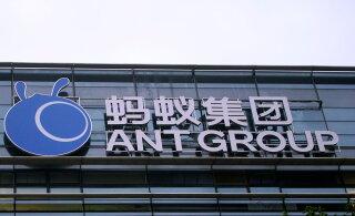 Hiina maksevahendaja heidab kinda maailma suurimale aktsiapakkumisele