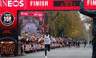 Историческое достижение марафонца не будет признано рекордом