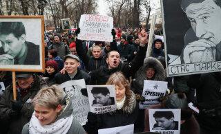 Российская оппозиция планирует широкомасштабную акцию протеста 29 февраля