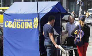 Выборы в Верховную раду Украины: чего ждут и опасаются в ЕС