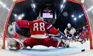 СЕГОДНЯ: Россия против США. Кто победит в четвертьфинальной битве?