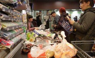 Изменение индекса потребительских цен было самым маленьким за последние три с половиной года