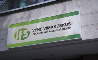 СМИ: Путин поручил ввести электронные визы с 2021 года