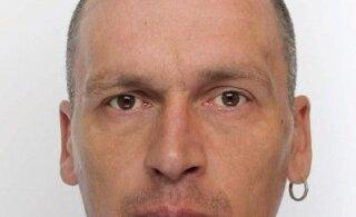 Полиция просит помощи в поисках 39-летнего мужчины