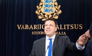 Ратас: роль председателя Европейского совета как создателя и хранителя европейского единства очень важна