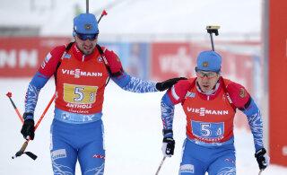 ВИДЕО: Германия победила в биатлонной эстафете, Россия завоевала серебро