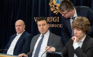Эстония выделит 110 000 евро на помощь американскому штату Мэриленд