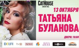 13-го октября в Таллинне выступит звезда и легенда поп-музыки Татьяна Буланова!